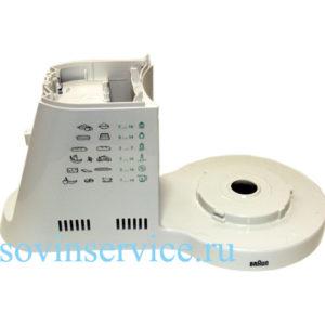 7000049 — Корпус кухонного комбайна Braun  K850 — K3000 - Для бытовой техники BrAun