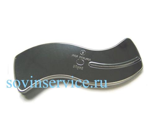 7000489 — Диск (вставка для резки, мелкая) к кухонным комбайнам Braun K600 — K750 (тип 3202, 3205) - Для бытовой техники BrAun