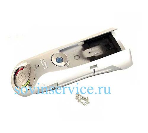7030638 — Полукорпус (серебристый) к бритвам Braun - Для бытовой техники BrAun