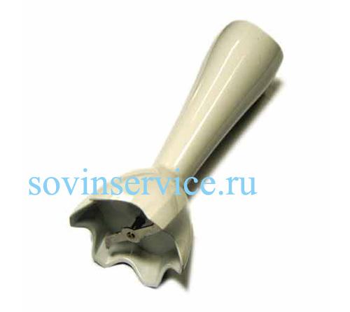 7050130 — Насадка (пластмассовый стержень) для миксеров Braun (тип 4191, 4192) - Для бытовой техники BrAun