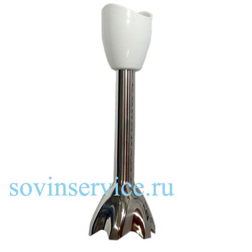 7050833 — Насадка (металлический стержень) миксеров Multiquick / Miniprimer Braun (тип 4162, 4193) - Для бытовой техники BrAun