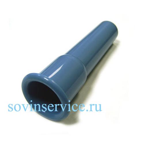 7050973 — Толкатель к мясорубкам Braun Power Plus KGZ31,G1100, G1300, G1500 (тип 4195) - Для бытовой техники BrAun
