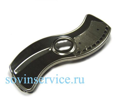 7051383 — Вставка — диск в овощерезку блендера Braun MR5500 — MR6550 (тип 4191) - Для бытовой техники BrAun