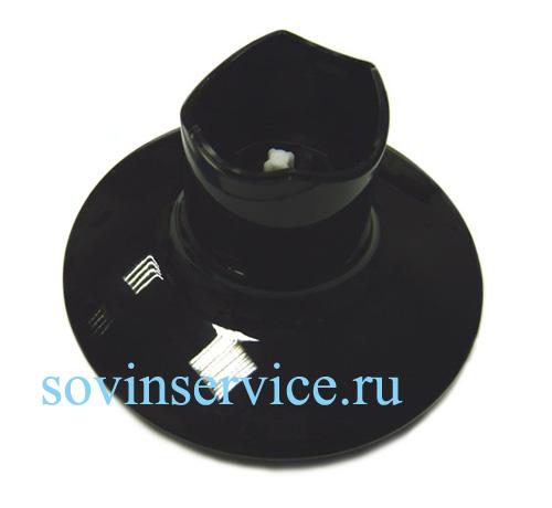 7051423 — Редуктор чаши 500ml, черный к блендерам Braun MR5500 — MR6550, MR730, MR740 - Для бытовой техники BrAun