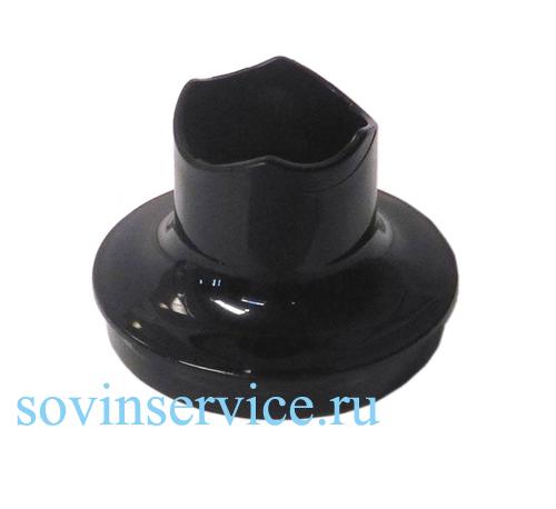 7322111264 — Редуктор чаши 350ml (черный) к блендерам Braun MQ725, MQ745, MQ787 (тип 4199) - Для бытовой техники BrAun